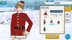 Midori Takamine 2018 Christmas Santa Outfit