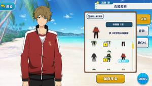 Midori Takamine PE Uniform (Winter) Outfit