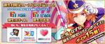 Nazuna Nito Birthday 2017 Twitter Banner