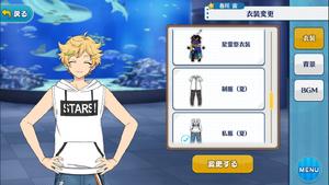 Sora Harukawa Casual (Summer) Outfit