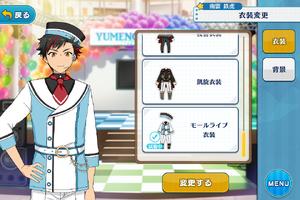 Tetora Nagumo Mall Live Outfit