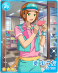 (Assorted Ice Cream) Yuta Aoi