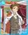 (King of Dash) Mitsuru Tenma