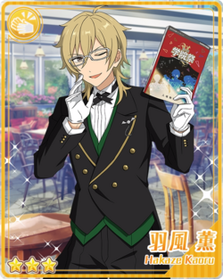(Touting Butler) Kaoru Hakaze Bloomed