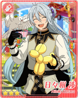 (Toy Clown) Wataru Hibiki Bloomed