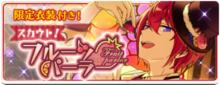 Fruits Parlor Banner
