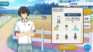 Ritsu Sakuma Horse Riding Club Outfit