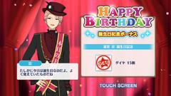 Shu Itsuki Birthday 2017