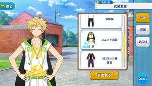 Sora Harukawa Switch Uniform Outfit