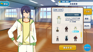 Souma Kanzaki Class Live Practice Outfit
