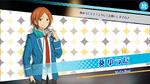 Yuta Aoi (Card) Scout CG