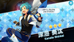 (Blue Shooting Star) Kanata Shinkai Scout CG