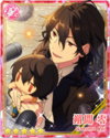 (Operetta of Shadows) Rei Sakuma