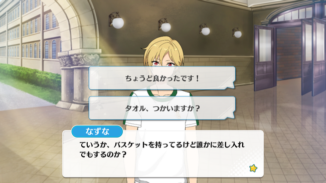 Amusement☆The Live Party of Cats and Rabbits Nazuna Nito Normal Event 2
