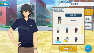 Jin Sagami Casual Clothes (Summer) Outfit