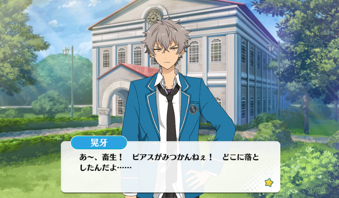Koga Oogami intimate event in front of lecture hall