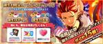 Kuro Kiryu Birthday 2018 Twitter Banner