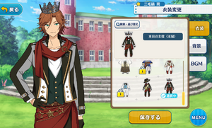 Madara Mikejima Today's Protagonist (Crown) Outfit