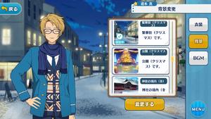 Makoto Yuuki Winter Uniform + Muffler Outfit