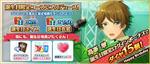 Midori Takamine Birthday 2017 Twitter Banner
