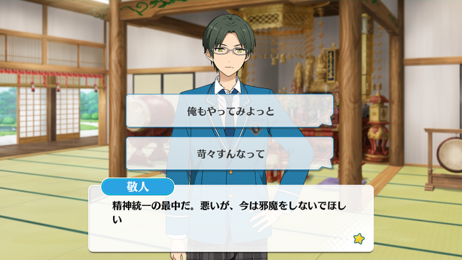 Reminiscence*The Crossroads of Each One Keito Hasumi Special Event 1