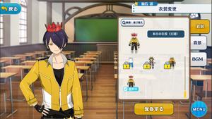 Shinobu Sengoku Today's Protagonist (Crown) Outfit