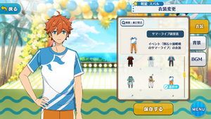 Subaru Akehoshi Summer Live Practice Outfit