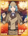 (Black Tea Detective) Hajime Shino