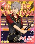 (Wild Guitar) Koga Oogami Bloomed