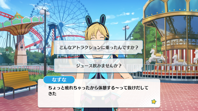 Amusement☆The Live Party of Cats and Rabbits Nazuna Nito Special Event 1