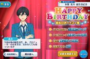 Hokuto Hidaka Birthday Campaign