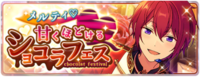 Melty❤Sweetly Unraveling Chocolat Festival Banner