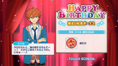 Subaru Akehoshi Birthday