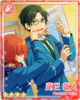 (Cat and Train Ticket) Keito Hasumi