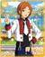 (Concern and Lecture) Hinata Aoi
