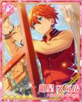 (New Year of Hope) Subaru Akehoshi