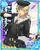 (UNDEAD's Charm) Kaoru Hakaze