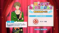 Midori Takamine Birthday 2019