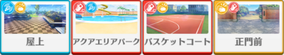 Shot☆Splash Pool! Sora Harukawa locations