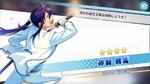 (3rd Anniversary) Souma Kanzaki Scout CG