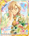 (Bridal Flower) Kaoru Hakaze Rainbow Road Bloomed