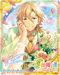 (Bridal Flower) Kaoru Hakaze Rainbow Road Bloomed