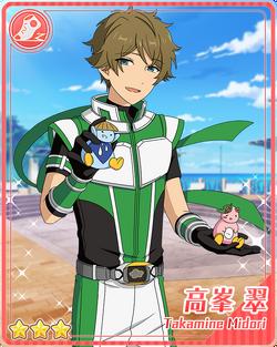 (Green of Compassion) Midori Takamine Bloomed