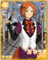 (Timid Bat) Yuta Aoi Bloomed