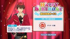 Chiaki Morisawa Birthday 2018