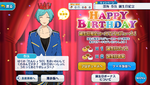 Kanata Shinkai Birthday 2018 Campaign