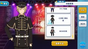 Kaoru Hakaze 3rd CD Outfit