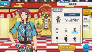 Mao Isara Tanabata Outfit