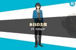 Rei Sakuma Birthday Performance 10% Up