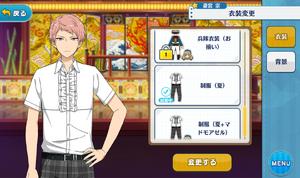Shu Itsuki Student Uniform (Summer) Outfit